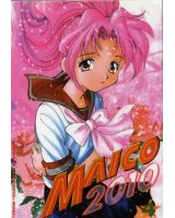 BUY NEW android ana maico 2010 - 55367 Premium Anime Print Poster