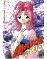 BUY NEW android ana maico 2010 - 56375 Premium Anime Print Poster