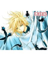 BUY NEW angel diary - 179953 Premium Anime Print Poster