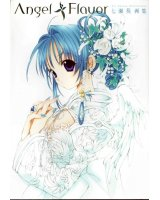 BUY NEW angel dust - 158514 Premium Anime Print Poster
