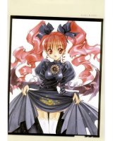BUY NEW angel flavour - 9815 Premium Anime Print Poster