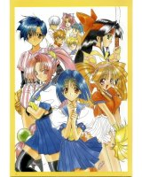 BUY NEW angel flavour - 9976 Premium Anime Print Poster
