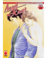 BUY NEW angel heart - 136426 Premium Anime Print Poster