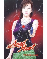BUY NEW angel heart - 158374 Premium Anime Print Poster