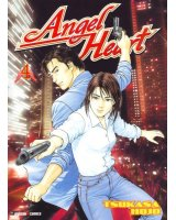 BUY NEW angel heart - 158377 Premium Anime Print Poster