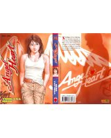 BUY NEW angel heart - 158944 Premium Anime Print Poster