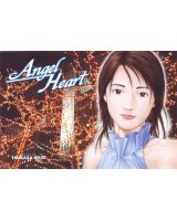 BUY NEW angel heart - 158947 Premium Anime Print Poster