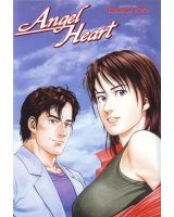 BUY NEW angel heart - 159389 Premium Anime Print Poster