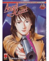 BUY NEW angel heart - 163224 Premium Anime Print Poster