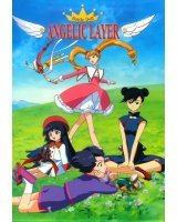 BUY NEW angelic layer - 10183 Premium Anime Print Poster
