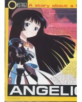 BUY NEW angelic layer - 126810 Premium Anime Print Poster