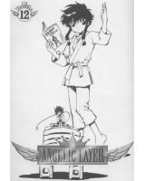 BUY NEW angelic layer - 134392 Premium Anime Print Poster