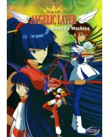 BUY NEW angelic layer - 134413 Premium Anime Print Poster