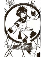 BUY NEW angelic layer - 163218 Premium Anime Print Poster