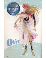 BUY NEW angelique - 112605 Premium Anime Print Poster