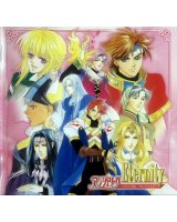 BUY NEW angelique - 112651 Premium Anime Print Poster