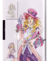 BUY NEW angelique - 115757 Premium Anime Print Poster