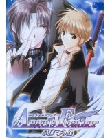 BUY NEW angels feather - 98945 Premium Anime Print Poster