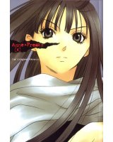BUY NEW anne freaks - 118424 Premium Anime Print Poster