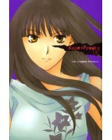 BUY NEW anne freaks - 118425 Premium Anime Print Poster