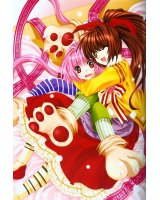 BUY NEW apocripha - 49342 Premium Anime Print Poster