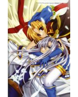 BUY NEW apocripha - 49345 Premium Anime Print Poster