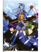 BUY NEW apocripha - 49347 Premium Anime Print Poster