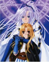 BUY NEW apocripha - 49524 Premium Anime Print Poster