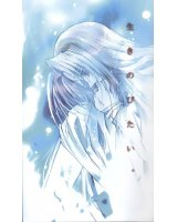 BUY NEW apocripha - 85397 Premium Anime Print Poster