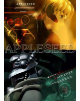 appleseed - 16592