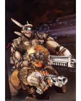 appleseed - 19716