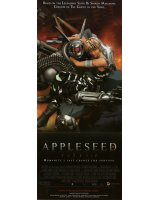 appleseed - 64377