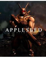 appleseed - 7307