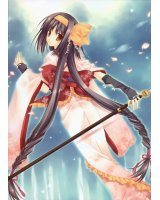 BUY NEW aquarian age - 132654 Premium Anime Print Poster