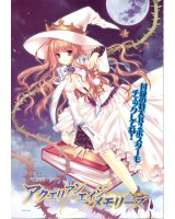 BUY NEW aquarian age - 132656 Premium Anime Print Poster