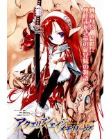 BUY NEW aquarian age - 135749 Premium Anime Print Poster