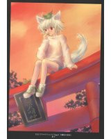 BUY NEW aquarian age - 140093 Premium Anime Print Poster