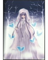 BUY NEW aquarian age - 140269 Premium Anime Print Poster