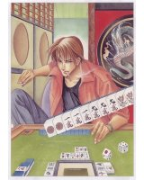 BUY NEW aquarian age card game - 111951 Premium Anime Print Poster