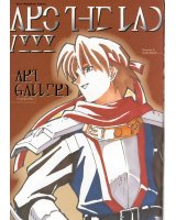 BUY NEW arc the lad - 65814 Premium Anime Print Poster