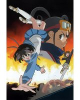 BUY NEW arcade gamer fubuki - 62817 Premium Anime Print Poster