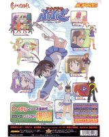 BUY NEW arcade gamer fubuki - 71891 Premium Anime Print Poster