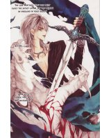 BUY NEW arcana - 134398 Premium Anime Print Poster