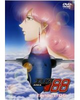 BUY NEW area 88 - 112494 Premium Anime Print Poster