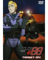 BUY NEW area 88 - 135178 Premium Anime Print Poster