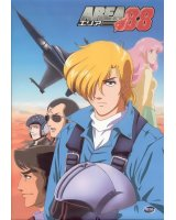 BUY NEW area 88 - 35873 Premium Anime Print Poster