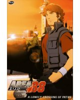 BUY NEW area 88 - 48632 Premium Anime Print Poster