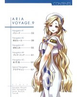 BUY NEW aria - 105219 Premium Anime Print Poster