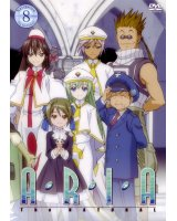 BUY NEW aria - 110809 Premium Anime Print Poster
