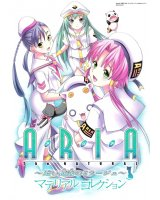BUY NEW aria - 112013 Premium Anime Print Poster